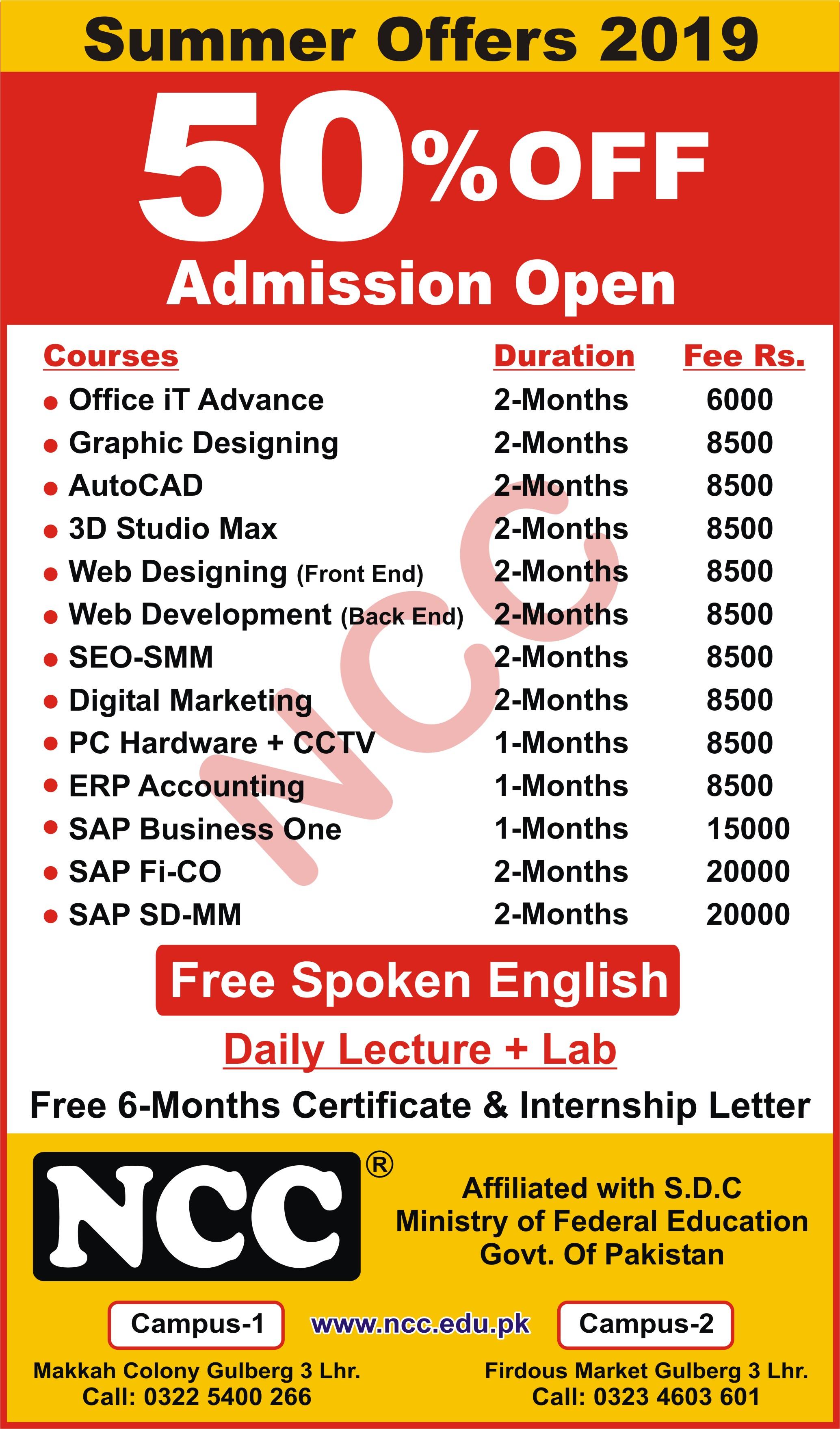 computer training courses lahore pakistan